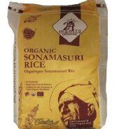 24Mantra Organic Sona Masuri Rice 20Lb