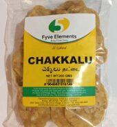 24Mantra Fyve Elements Chakkalu (Thatti) 200Gm