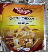 Telugu Spices Brand Snacks Tapala/Chethi Chakkalu 170 Gms