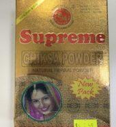 Supreme Chiksa Natural Herbal Powder 100Gm
