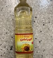 Fortune Refined Sunflower Oil 1Lt