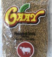 Cow Methi Seeds 7Oz