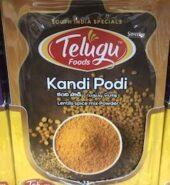 Telugu Pickle Kandi Podi (Toor Dal Spice Mix) 100 Gm