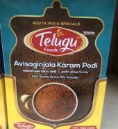 Telugu Pickle Avisa Ginjalu Karam (Flax Seeds Spice Mix) 100 Gm