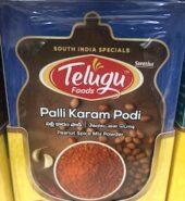 Telugu Pickle Palli Karam (Peanut Spice Mix) 100 Gm