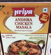 Priya Andhra Chicken Masala Powder 50Gm
