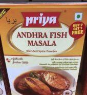 Priya Andhra Fish Masala Powder 50Gm