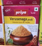 Priya Groundnut Spice Mix (Verusenaga Podi) 100Gm
