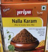 Priya Nalla Karam Powder (Rice&Snacks Spicemix)100Gm