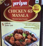 Priya Chicken 65 Masala Powder 50Gm