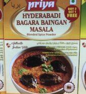 Priya Hyderabadi Bagara Baingan Masala Powder 50Gm