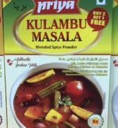 Priya Kulambu Masala Powder 50Gm