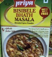 Priya Bisbele Bhath Masala Powder  50Gm