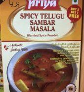 Priya Spicy Telugu Sambar Masala Powder 50Gm