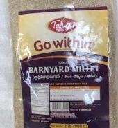 Telugu Barnyard Millet 2Lb
