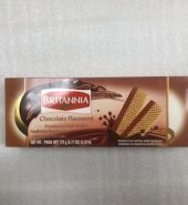 Britannia Chocolate Wafer 175G/6.1Z