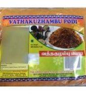 Grand Sweet Vathakozhambu Powder 400 gms