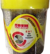 Chandan 6 In 1 Mukhwas 230 Gms