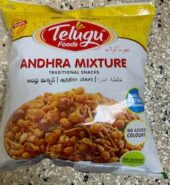Telugu Snacks Brand Andhra Mixture 170 Gm