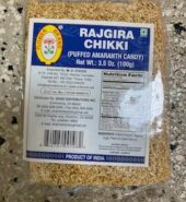 Flower Rajgara Chiki 100 Gm