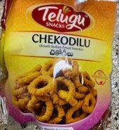 Telugu Snacks Brand Chekodilu 170 Gm