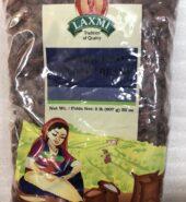 Laxmi Red Kidney Beans Dark 2 Lb