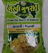 G.G. Papdi Gathiya 285Gm