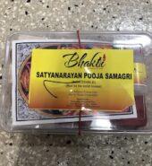 Bhakti Satyanarayan Pooja Kit