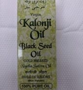 Vagin Kalonji Oil 100 Ml