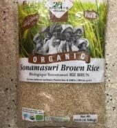 24Mantra Organic Sona Masuri Rice Brown 10LB