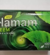 Hamam Bath Soap 150 Gms