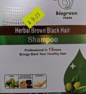 Biogreen Herbal Brown Black Hair Color Shampoo(5 Sachets)