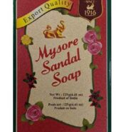 Mysore Sandal Soap 125 Gms