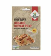 24Mantra Organic Biryani Spice Blend 24Gm