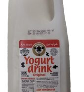 Karoun Yogurt Drink 1/2 Gal(Sale Item)