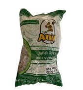Anil Rice Vermicelli – 500gms