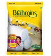 Brahmins Puttu Powder  1 Kg