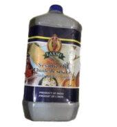 Laxmi Indian Gingelly Oil 169 Oz (5 Ltr)