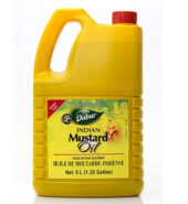 Dabur Indian Mustard Oil 5ltr