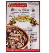 Banna Nawab Mutton Masala 35 gms