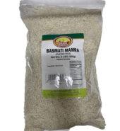 GM Basmati Mamra / Puffed Rice 2lbs