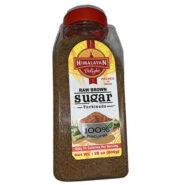 Brown Sugar in Plastic Jar 800 Gms