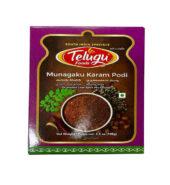 Mungaaku Karam Podi ( Drum Stick Leaves Powder) 100 Gms