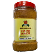 Laxmi Jaggery Powder / Punjabi Shakkar 2 Lb