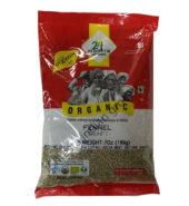 24Mantra Organic Fennel Seeds 7Oz