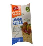 Haldiram Desi Wraps Shami Kebab 156Gms
